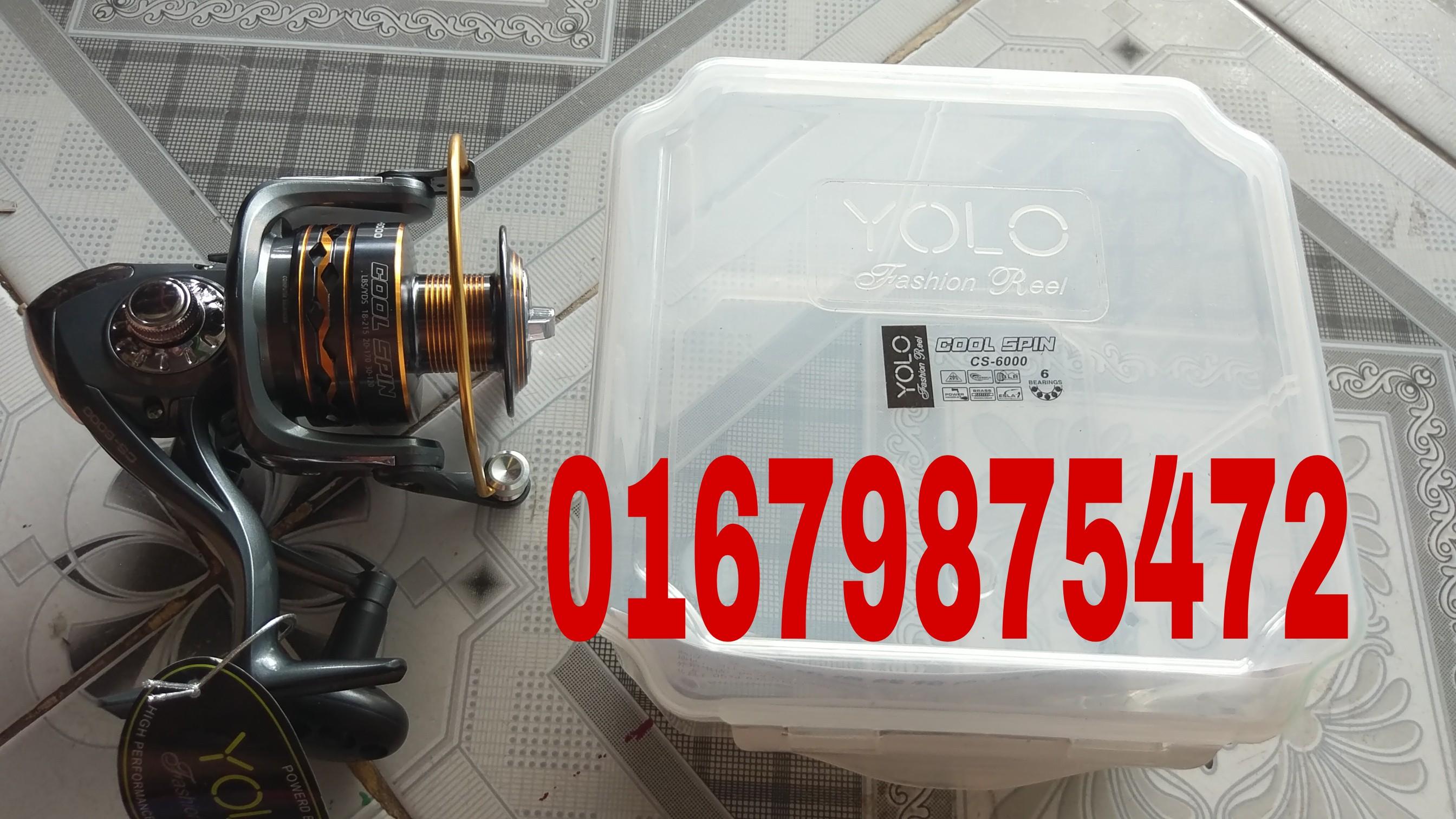 Máy câu Yolo CoolSpin CS6000