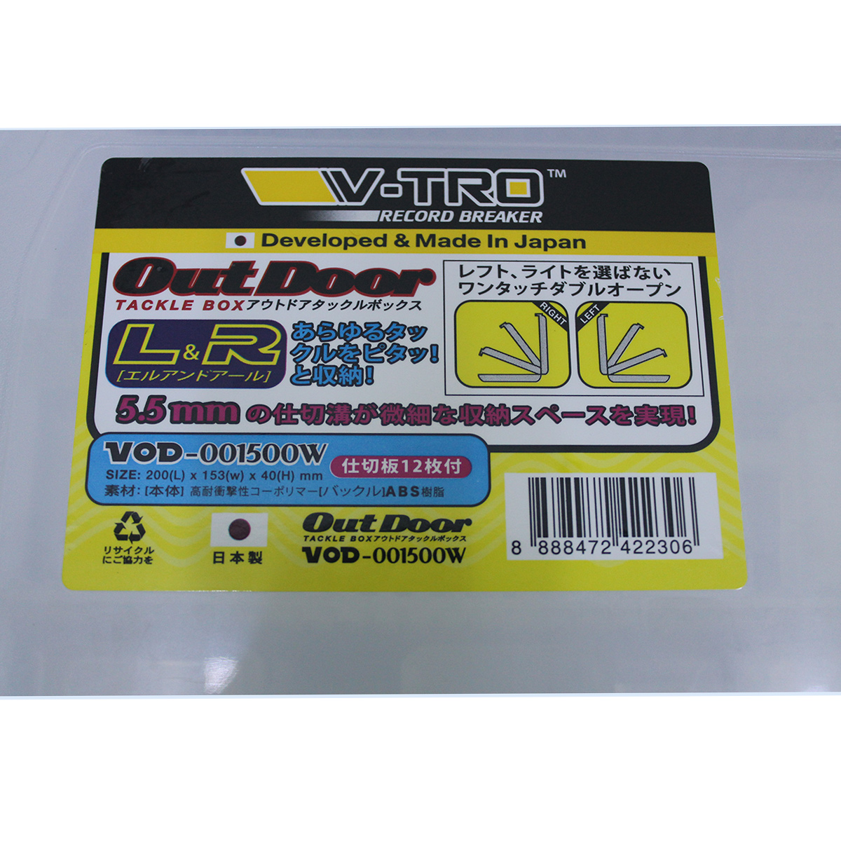 Hộp Đựng Mồi Lưỡi Vtro 001500W - Chính hãng Nhật Bản