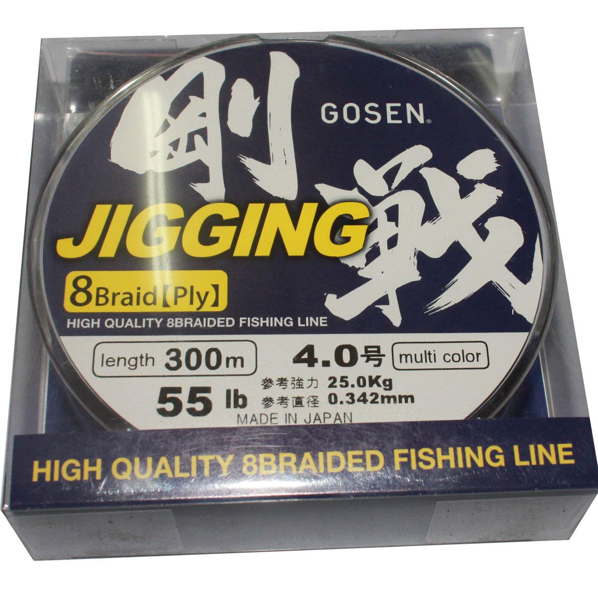 Dây Bện Câu Cá Gosen 8 Braided Ply Jigging PE 300m Loại Siêu Bền