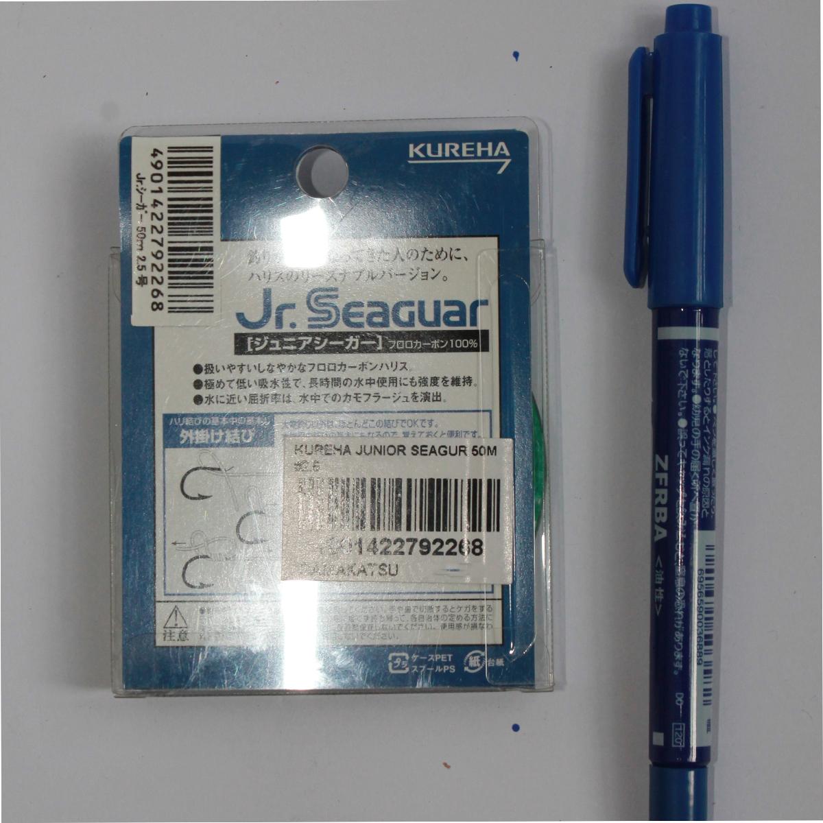 Dây Cước Tàng Hình Kureha Junior Seaguar Loại Tốt 50m