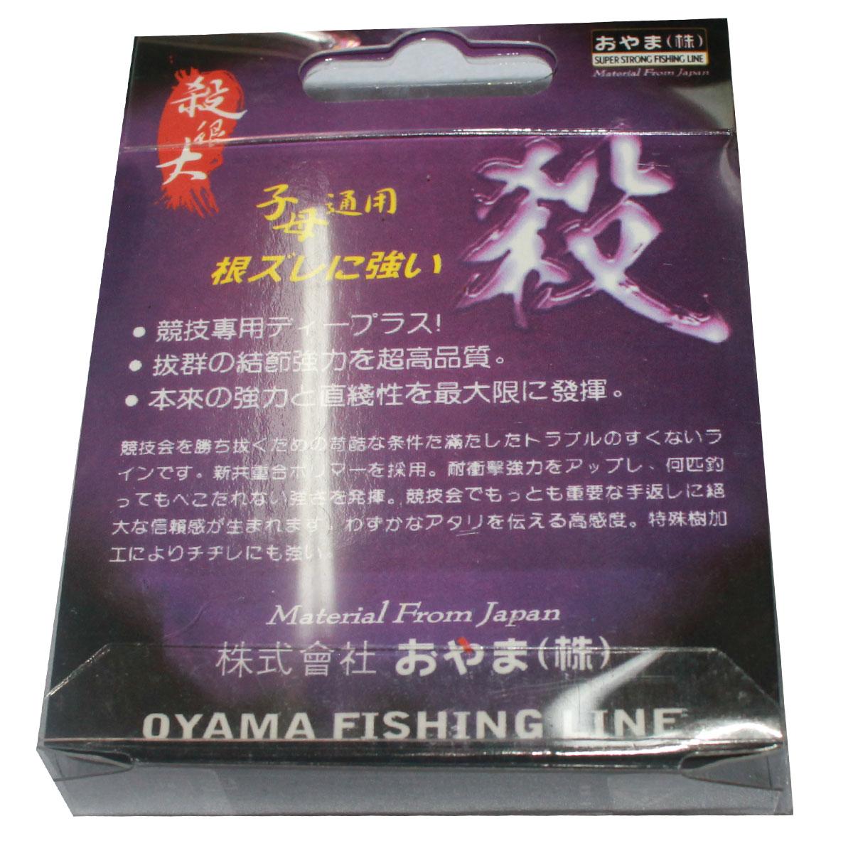 Dây Cước Câu Cá Oyama Super Strong Fishing Line 50m