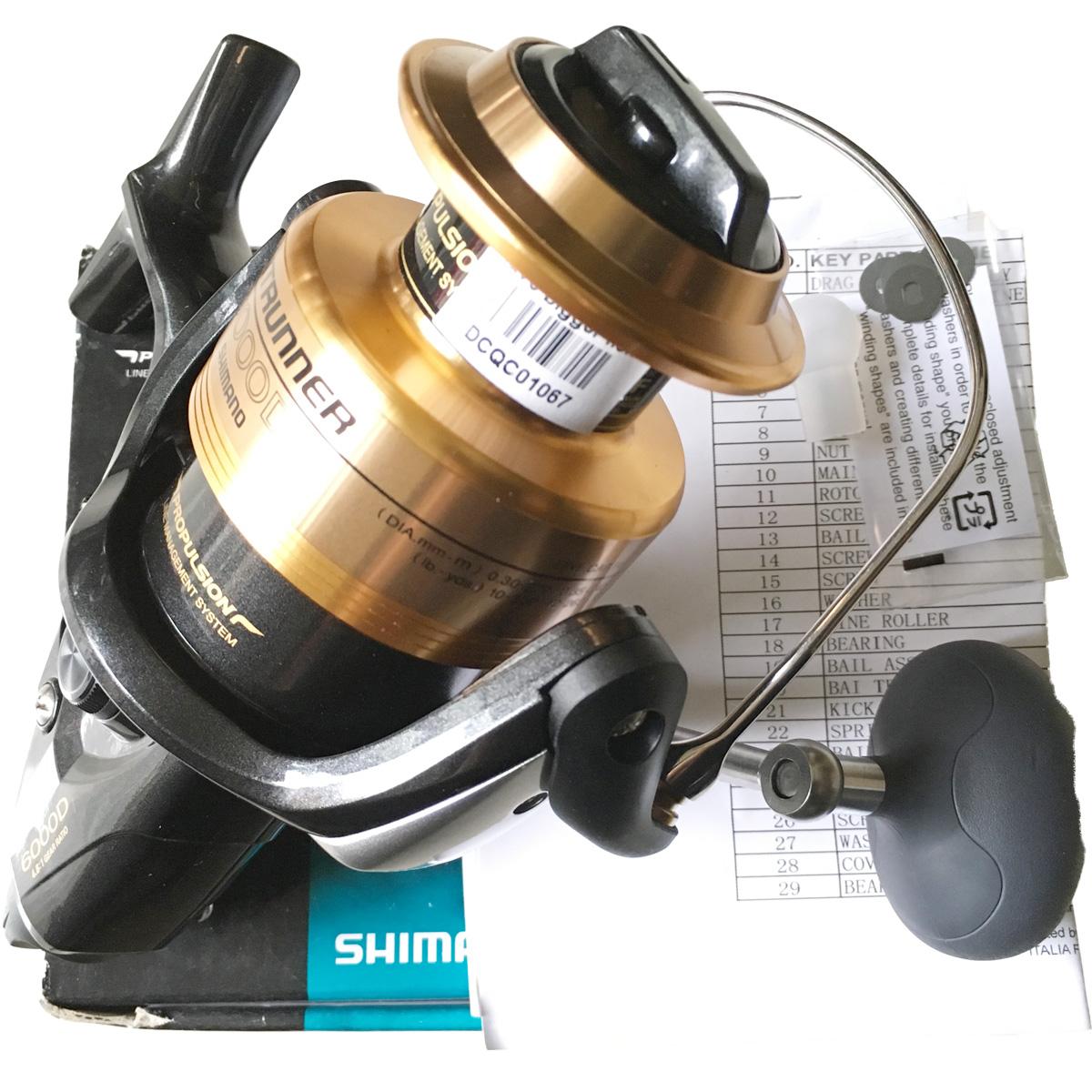 Máy câu cá Shimano Baitrunner 6000D BH 1 Năm Chính Hãng