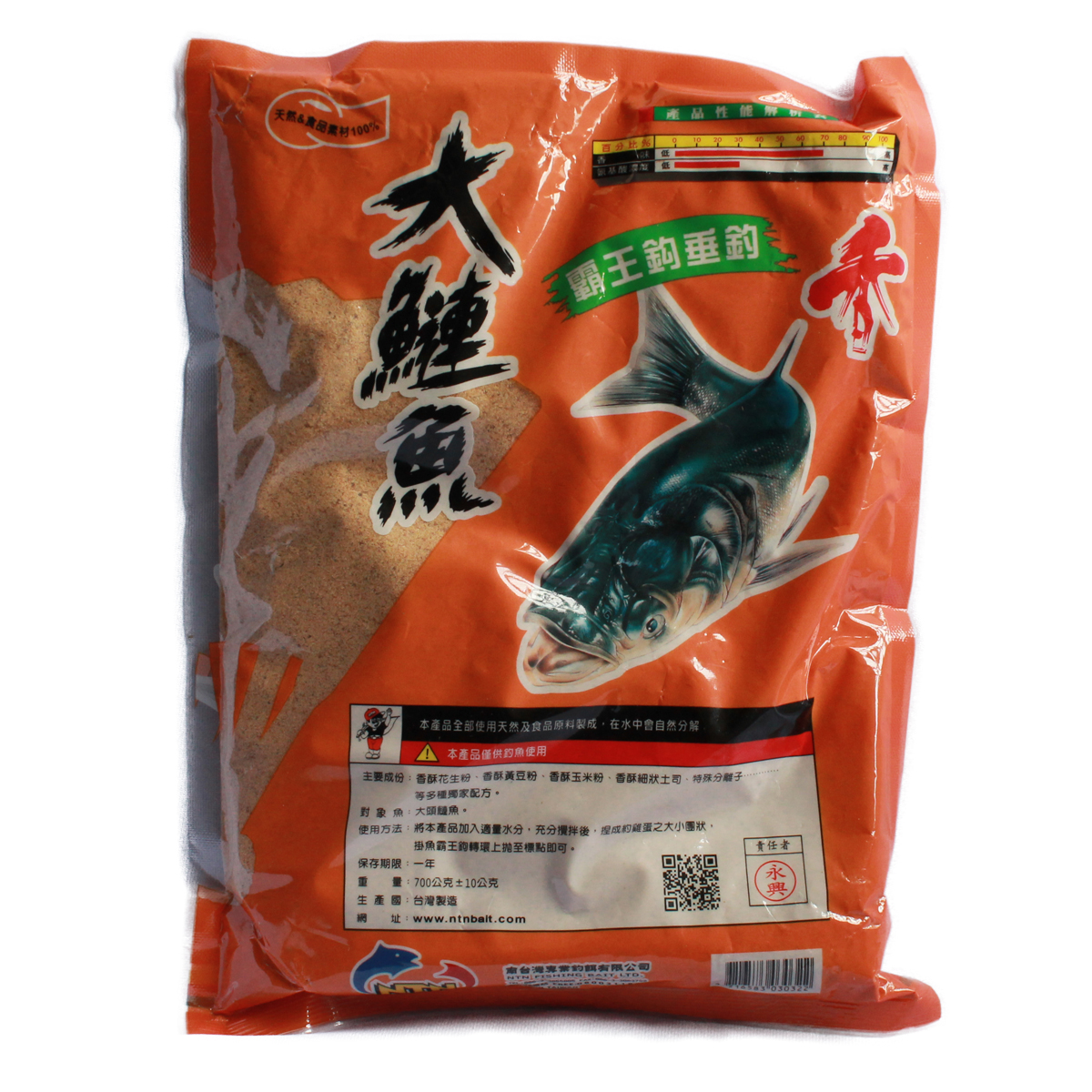 Mồi Câu Cá Mè NTN 2510