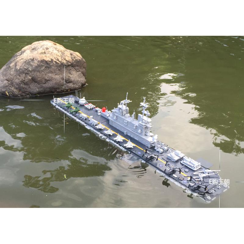 Tàu Chiến Hạm Sân Bay ĐIều Khiển Từ Xa HT-3833