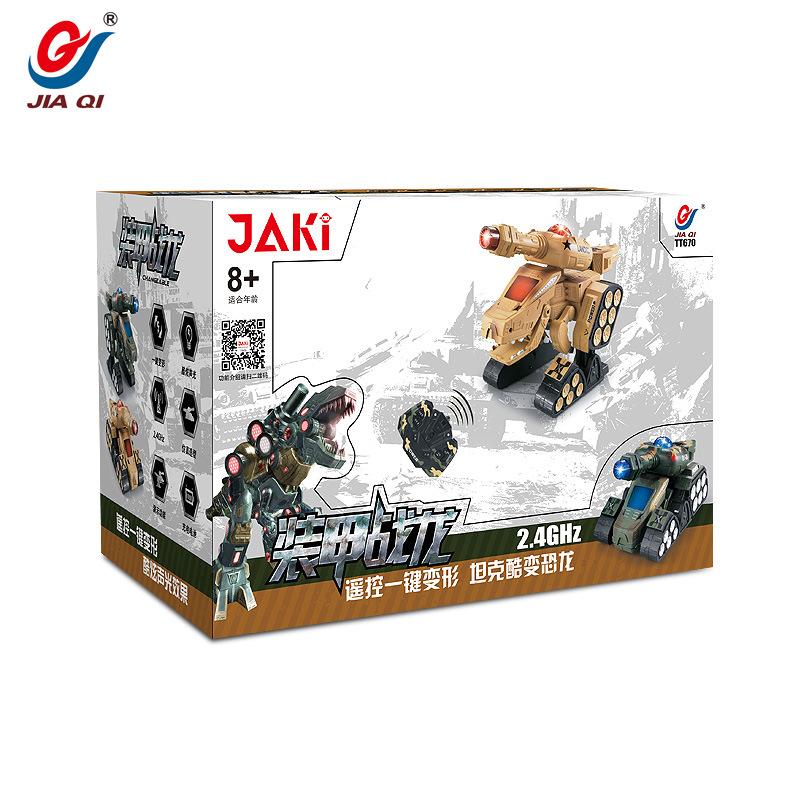 Xe Tank Biến Hình Khủng Long Điều Khiển TT670 JiaQi