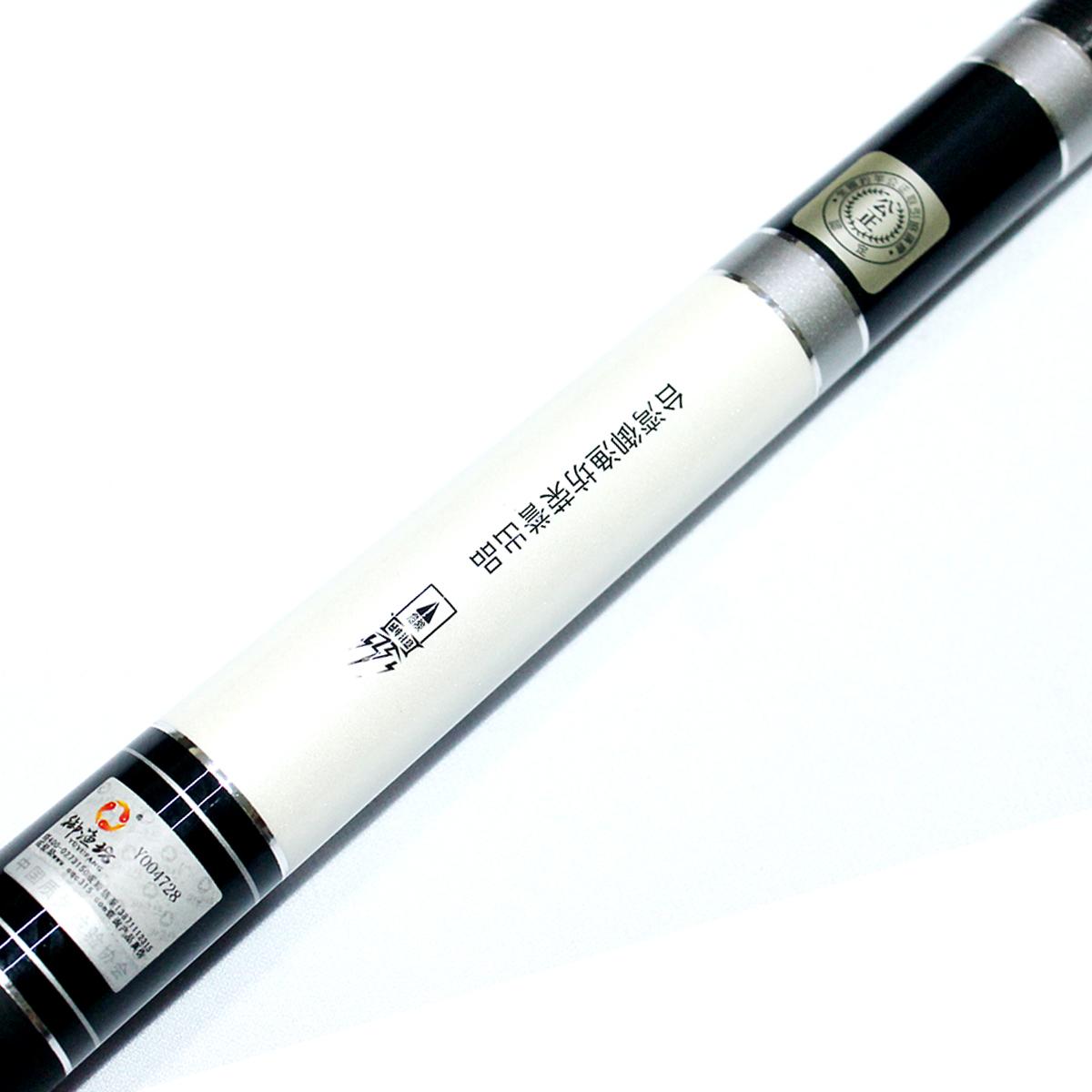 Cần Câu Tay Yu Shi Ling Yu 4m5- 6H Cần Câu Tay Chính Hãng