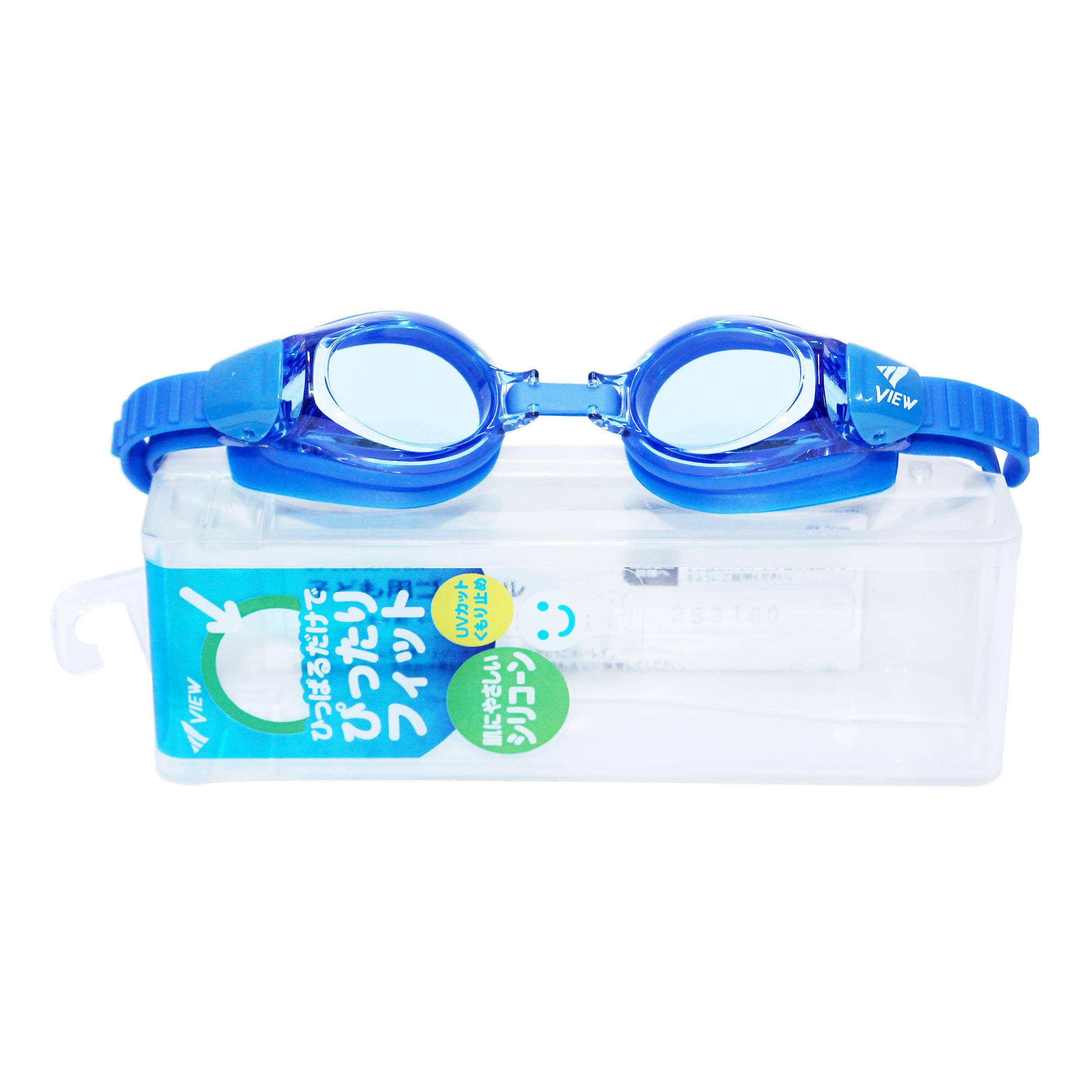 Kính Bơi trẻ em hàng nhật View Màu xanh dương V730 Màu BlueV730BL