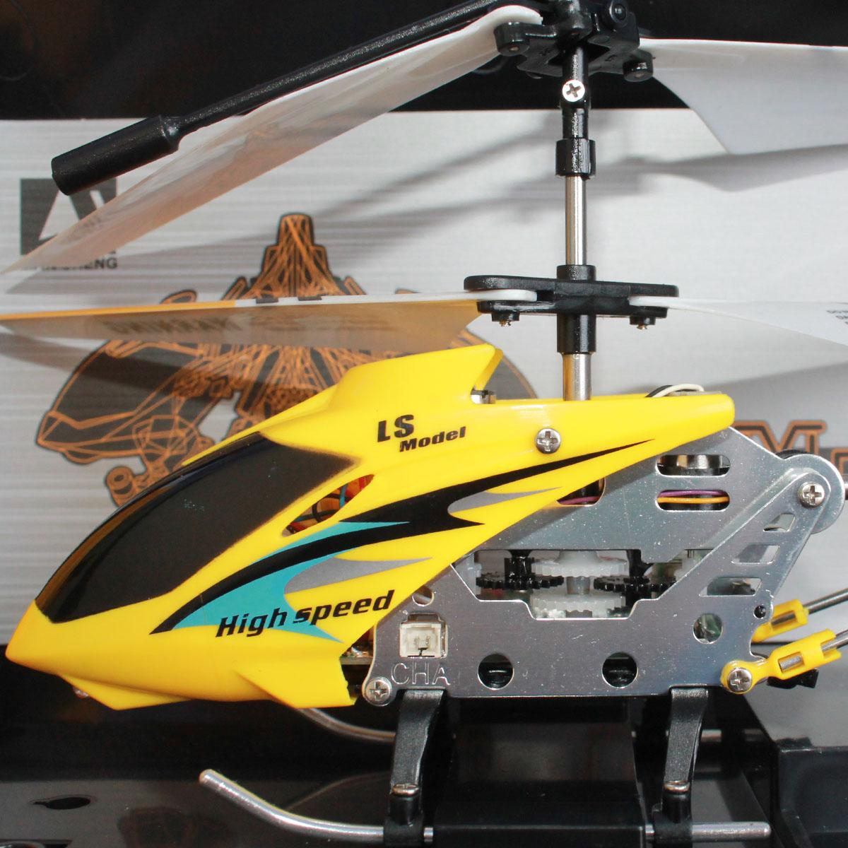 Máy bay trực thăng điều khiển LS 222