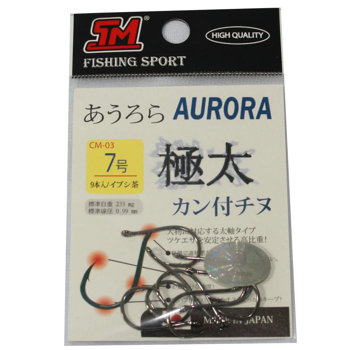 Phụ Kiện Câu Cá -Lưỡi Câu Aurora Nhật Bản
